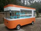 上海冷饮奶茶车厂家,冷饮奶茶车价格