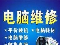 上海惠普电脑上门维修热线