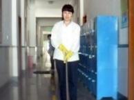 公司日常清洁阿姨提供 保洁外派 定点保洁 阿姨外包