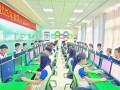 北京新华电脑学校UI设计师专业招生培训