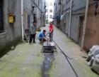 南京迈皋桥高压清洗下水道,管道清淤,清理污水管道