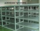 汽车贴膜柜 车载饰品展柜 配件展柜 仓库货架