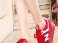 黄岩麦瑞贸易品牌鞋 黄岩麦瑞贸易品牌鞋诚邀加盟