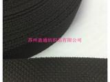 【盈通爆款】厂家直销 PP丙纶2.5cm菠萝纹织带 现货批发
