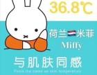 米菲纸尿裤6包入代理,只要648就可以加盟微商代理 荷兰品牌