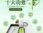 香港太极古芳肌底修复原液小绿瓶