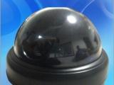 厂家直销安防外壳护罩球罩 半球外壳 监控