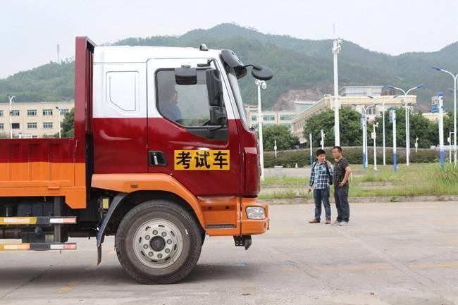 深圳增驾大车