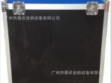 广州航空箱定制,音响箱,器材箱,仪器仪表