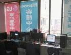 陇海路通讯城手机店 盈利中 因事低价转让