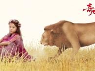 滁州市宝宝写真摄影拍摄哪家好