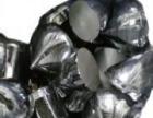 高价回收太阳能组件电池片硅片
