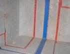 西宁水电暖安装维修