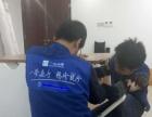 【一号师傅服务部】专业灯具家具配送安装维修