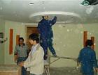 广州天河 好美家旧房二手房装修墙面扇灰刷漆
