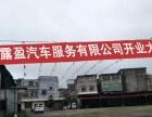 贵阳修文扎佐中心地段场地合作
