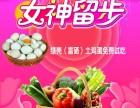 赣州蔬菜配送