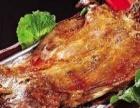 蒙古包烤全羊大餐