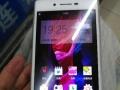 0PA33m自用手机。
