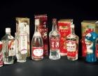 回收名烟名酒,茅台礼盒,15年30年50年80年茅台,五粮液