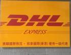 顺德DHL取件电话 亚马逊龙舟计划