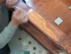 专业红木实木维修