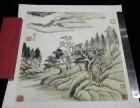 济南大师作品收藏礼品 中美元首文化交流名画珍藏版
