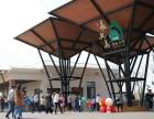 2018上海五四青年节户外活动拓展场地长兴岛户外场地活动项目