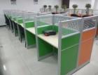 合肥低价供应全新办公家具隔断员工桌组合电脑桌定做