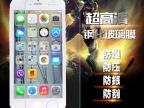 现货供应超薄弧边Iphone6钢化玻璃膜 苹果6贴膜苹果6手机贴膜批发