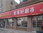 清镇云岭中路49平餐馆门面转让 和铺网