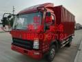 济南4.2米厢式货车出租 搬家 专业长途 宽内径 拉货租车