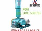斜槽流化风机30kw报价,斜槽流化风机参数选型
