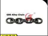 供应索具起重链条10厘 钢链 G80级起重链条 环形链条10mm