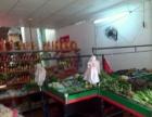 海沧生鲜超市转让