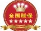 欢迎进入-咸宁西门子燃气灶(各服务中心) 售后维修电话!