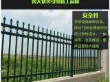 三横杠式组装锌钢护栏图片 河北围墙栅栏篱笆小区围墙铁艺围栏