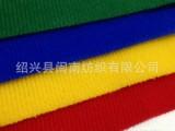 厂家直销优质涤纶粘扣布及起毛布