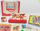 AR特色拼音教材3D学拼音卡片+课本幼小衔接兴趣教学