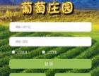 资金盘农场复利游戏开发,拆分app,渔场牧场养殖