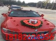 咸阳长武租婚车价格表 婚礼头车价格 婚车头车