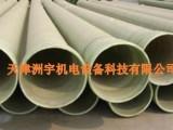 专业定制/玻璃钢管道/ 耐腐蚀/逃生管/玻璃钢逃生管道