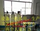 想发财生产玻璃水防冻液洗车液轮胎蜡车用尿素全能水