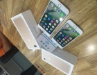 呼和浩特苹果7分期付款-首付多少,iPhone7分期付款