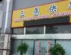 临街一级旺铺转让 长湖滨湖路口百平米宾馆配套快餐厅