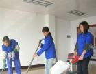 宁波专业室内清洗 专业企业保洁 酒店保洁 外墙清洁