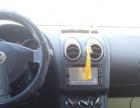 日产逍客2010款 逍客 1.6 手动 G 风 两驱 车况极佳