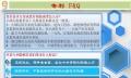 颉忱-专利代理、数百件成功经验,签约保障授权