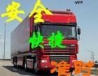 武汉物流货运 大小行李箱 电脑电动车及婚纱照等大件物品托运
