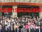 985重点大学签约学校 学信网可查学历